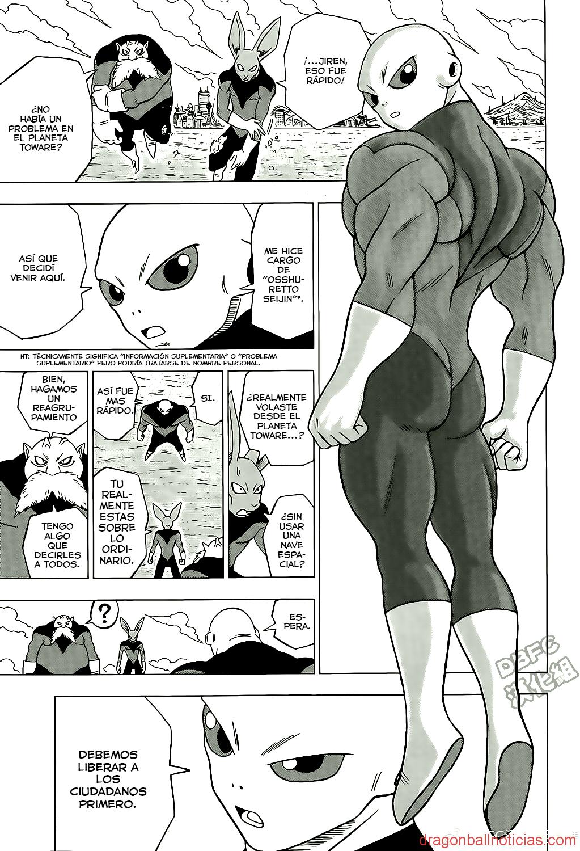 Dragon Ball Super 30 - 041