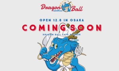 Café de Dragon Ball