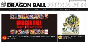 web oficial de Dragon Ball