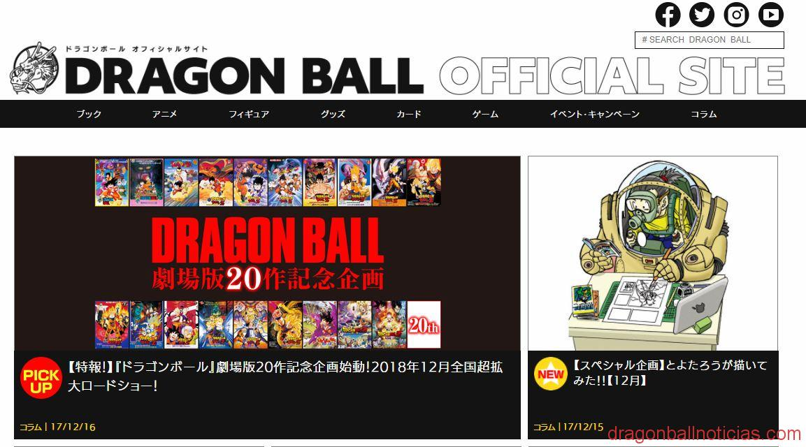 web oficial de Dragon Ball
