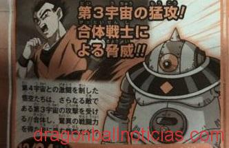 Capítulo 119, 120, 121 y 122 de Dragon Ball Super