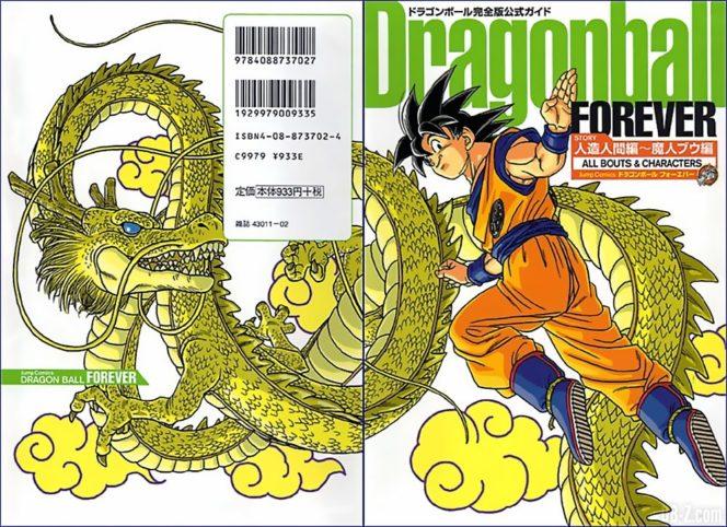 Nuevo Databook de Dragon Ball