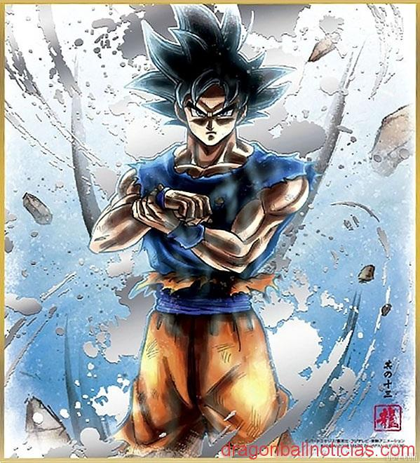 Dragon-Ball-Shikishi-Art-5-Goku-Ultra-Instinct