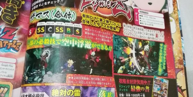 Zamasu Fusión DLC para Dragon Ball FighterZ