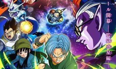 Nuevo anime de Dragon Ball Heroes Poster