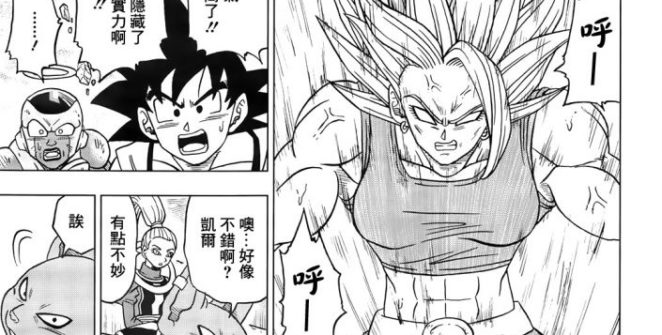 Manga 37 Dragon Ball Super