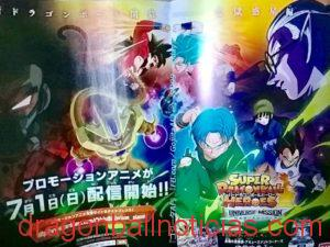 Preview del anime de Dragon Ball Heroes - Golden Cooler