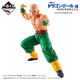 Nueva figura Dragon Ball Tenshinhan