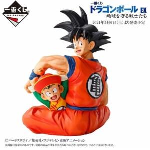 Nuevas figuras Dragon Ball Goku Ichiban Kuji