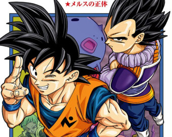 continuación de Dragon Ball