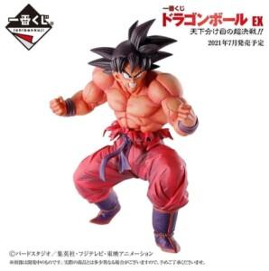 Ichiban Kuji Goku kaioken